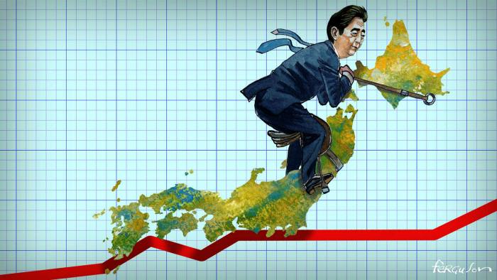 Japan: Abenomics without Abe