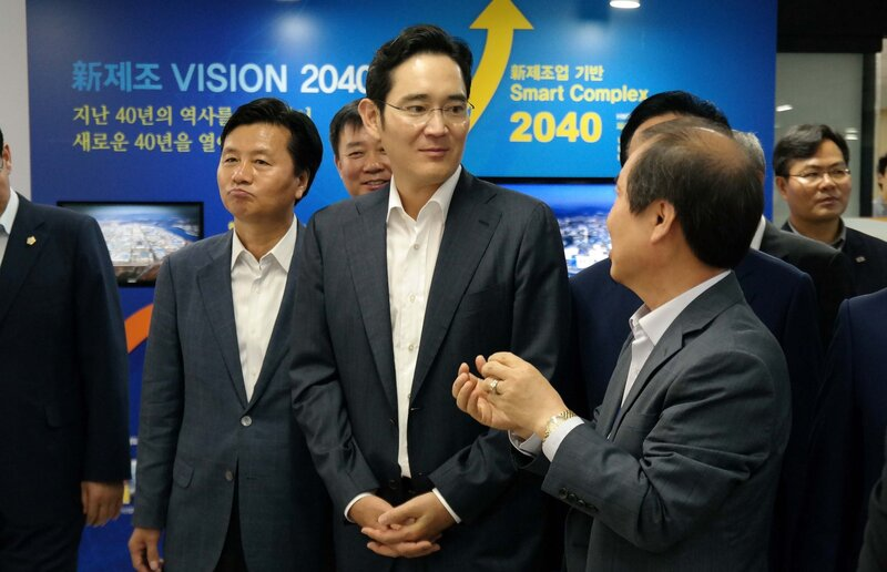 Samsung heir to discuss investment plans in trip to Vietnam this week