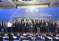 Hundreds of world experts gather at South China Sea conference in Hanoi
