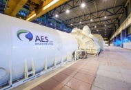 AES proceeds with US$1.7 billion power plant in Vietnam