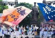 Japanese Kanagawa Festival to take place in Hanoi next week