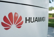 Huawei explores opportunities with Vietnam's super committee in digital transformation