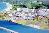 Vietnam affirms no problems left in canceling nuclear power projects