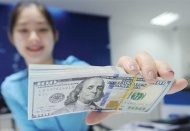 US$24 billion cash trapped in net working capital in Vietnam: PwC