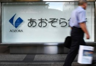 Japan's Aozora bank seeks to acquire 15% stake in Vietnam lender