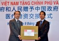 China thanks Vietnam for relief to fight coronavirus epidemic
