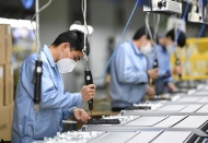 Fitch trims Vietnam GDP growth forecast to 6.3% on Covid-19
