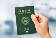Vietnam halts granting visa for South Koreans amid widespread Covid-19