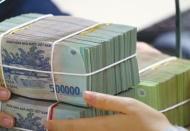 Hanoi estimates to lose over US$1.8 billion in budget revenue in 2020