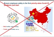 Bayer Vietnam CEO fined for disseminating nine-dash line map