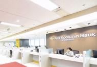S.Korea Kookmin injects US$100 million in Vietnam branches