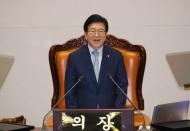 S.Korea National Assembly Speaker starts official visit to Vietnam