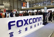 Foxconn to invest US$270 million in Vietnam for production expansion