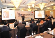 South Korea, Vietnam launch VITASK to boost support industry