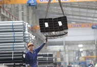 Steel consumption recovered strongly in November