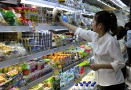 Vietnam consumer spending rises 2.6% to $220 billion in 2020
