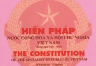 Vietnam's National Assembly: a journey of 75 years