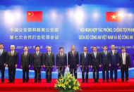Vietnam, China agree on measures to boost home security