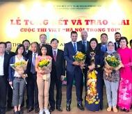 Hanoi honors 16 winners of 1,010th founding anniversary contest
