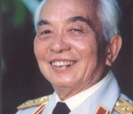 The Road to Thang Long: Vo Nguyen Giap - A Vietnamese immortal