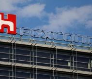 Foxconn to recruit 1,000 workers in Vietnam
