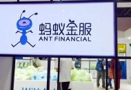 Alibaba's Ant Financial quietly acquires stake in Vietnamese e-wallet firm