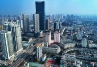 Vietnam to remain fastest-growing developing economy in East Asia - Pacific 2020: WB
