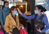 Vietnam allows freer domestic transport flows from April 29