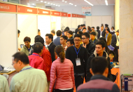 Over 200 Vietnam firms to join Factory Network Business Expo Hanoi 2020