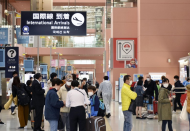 Japan now allows entry of Vietnamese