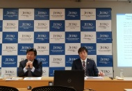 Vietnam remains second most favorite destination among Japanese firms shifting production: JETRO
