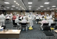 Covid-19 infections found among Samsung Vietnam staff
