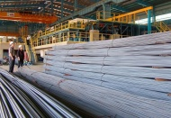 Vietnam trade ministry proposes tightening steel exports