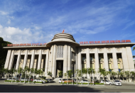 US Treasury, Vietnam c.bank committed to keeping strong partnership