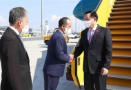 Vietnam's National Assembly Chairman on Europe tour