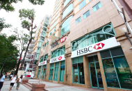 HSBC deploys first green deposit for businesses in Vietnam