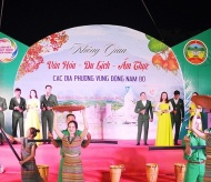Tourism and cuisine of the eastern Mekong River Delta showcased in Binh Phuoc Province