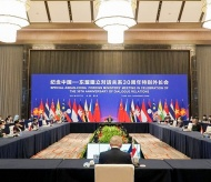 South China Sea issues test ASEAN-China relations