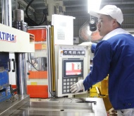 Vietnam manufacturing output declines on Covid-19 outbreak