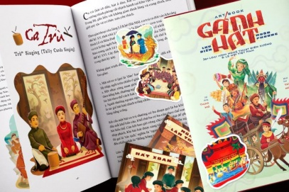 Book of performing arts and traditional folk introduced